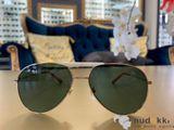 sluneční brýle Gucci GG 0242S 003