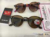 detské sluneční brýle Ray-Ban  RJ9064S 704113